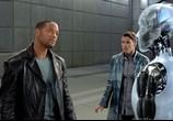 Сцена изо фильма Я, робокар / I, Robot (2004) Я, робот