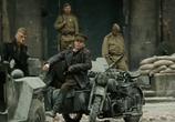 Кадр с фильма Безымянная - одна девица во Берлине торрент 00349 работник 0