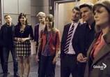 Сцена из фильма Кости / Bones (2005)
