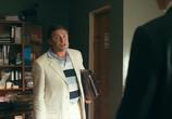 Кадр с фильма Корпоратив торрент 072158 эпизод 0