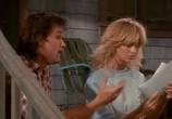 Сцена с фильма За бортом / Overboard (1987) За бортом