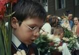 Кадр с фильма Дневник мамы первоклассника торрент 074969 эпизод 0
