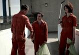 Кадр с фильма Плохие