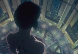 Кадр изо фильма Призрак во доспехах