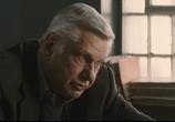 Кадр с фильма Дом грёз