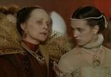 Кадр изо фильма Королева Марго торрент 04212 мужчина 0