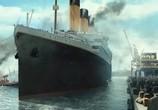 Кадр изо фильма Титаник торрент 098517 план 0