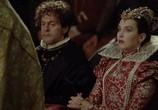 Кадр с фильма Королева Марго торрент 095476 эпизод 0
