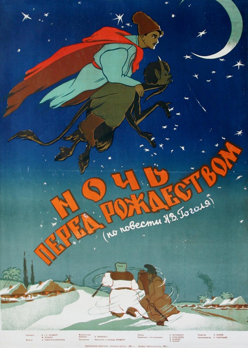 Ночь перед рождеством скачать торрент мультфильм.