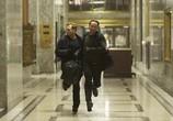 Сцена из фильма Медальон  / Stolen (2012)