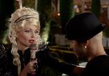 Кадр с фильма Шаг вперёд: Всё или — или ни ложки
