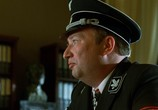 Кадр с фильма Гитлер капут торрент 09124 сцена 0