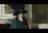 Кадр изо фильма Пришельцы 0: Взятие Бастилии торрент 032731 люди 0