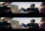 Кадр с фильма Восхождение громовержец