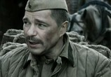 Скриншот фильма Наркомовский обоз (2011)
