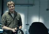 Сцена из фильма Призрак в сети / Ghost Machine (2010) Призрачная машина сцена 1