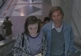 Сцена с фильма Исчезновение / The Vanishing (1993) Исчезновение зрелище 0