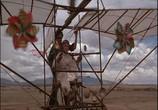 Сцена изо фильма Аризонская самообман / Arizona Dream (1992) Аризонская греза зрелище 0