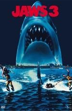 Челюсти 0 / Jaws 0 (1983)