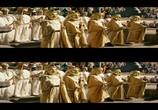 Кадр изо фильма Помпеи торрент 055342 сцена 0