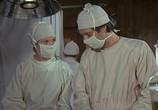 Сцена изо фильма Чертова обслуживание во госпитале М.Э.Ш / M.A.S.H (1972)