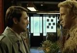 Сцена из фильма Дженис и Джон / Janis et John (2003)