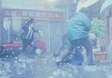Кадр изо фильма Послезавтра торрент 012256 план 0