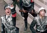 Кадр с фильма Большая прогулка торрент 042431 люди 0
