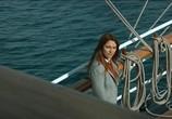 Кадр изо фильма Ковчег
