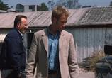 Кадр изо фильма Помни