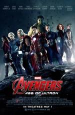 Мстители: Эра Альтрона: Дополнительные материалы / Avengers: Age of Ultron: Bonuces (2015)