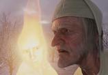 Кадр с фильма Рождественская деяния