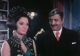 Сцена из фильма Бобби / Bobby (1973) Бобби сцена 1