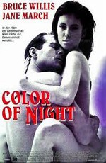 Постер к фильму Цвет ночи