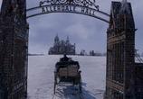 Сцена изо фильма Багровый пик / Crimson Peak (2015)