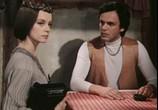 Сцена с фильма 01 июня (1978)