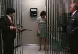 Кадр изо фильма Собачий двенадцать часов дня торрент 06747 сцена 0