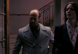 Кадр изо фильма Ограбление возьми Бейкер-Стрит