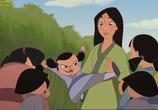 Сцена изо фильма Мулан 0 / Mulan 0 (2004)