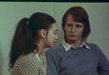 Сцена изо фильма Анита: Дневник девушки-подростка / Anita - ur en tonаrsflickas dagbok (1973) Анита: Дневник девушки-подростка подмостки 00