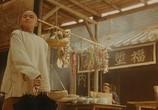 Сцена изо фильма Железная страшненький / Siu nin Wong Fei Hung chi: Tit ma lau (1993) Железная гримасник театр 0