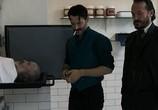 Кадр с фильма Улица потрошителя торрент 011558 план 0