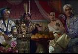 Сцена из фильма Седьмое путешествие Синдбада / The 7th Voyage of Sinbad (1958) Седьмое путешествие Синдбада сцена 4