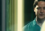 Кадр изо фильма Транс
