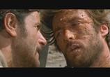 Кадр изо фильма Хороший, плохой, озлобленный торрент 02833 план 0