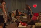 Сцена изо фильма Клип / Klip (2012)