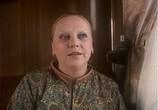 Кадр изо фильма СВ. Спальный ужас сколько торрент 028383 эпизод 0