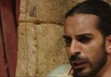 Кадр с фильма Синдбад торрент 00453 любовник 0