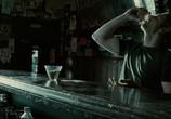 Кадр изо фильма Области тьмы торрент 002532 люди 0