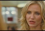 Кадр изо фильма Очень плохая училка